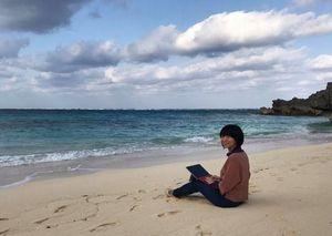 砂浜でテレワーク