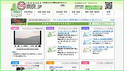 観光情報サイト今奈良ドットジェイピー