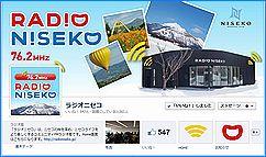 ラジオニセコ Facebookページ