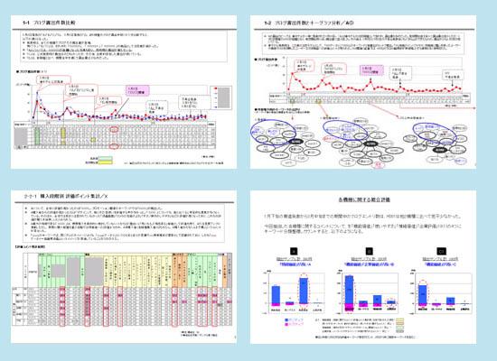 sample_c.jpg
